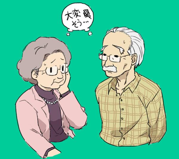 おじいちゃんおばあちゃん