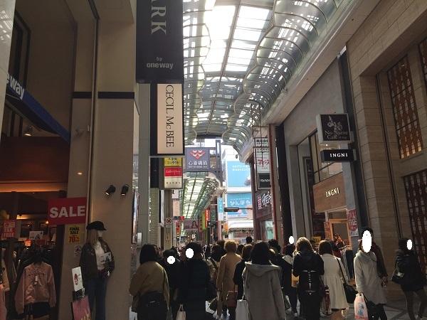 大阪心斎橋から散歩 013