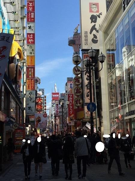 大阪心斎橋から散歩 019
