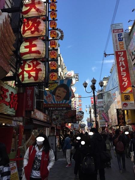 大阪心斎橋から散歩 039