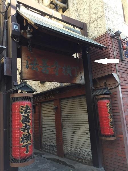 大阪心斎橋から散歩 044