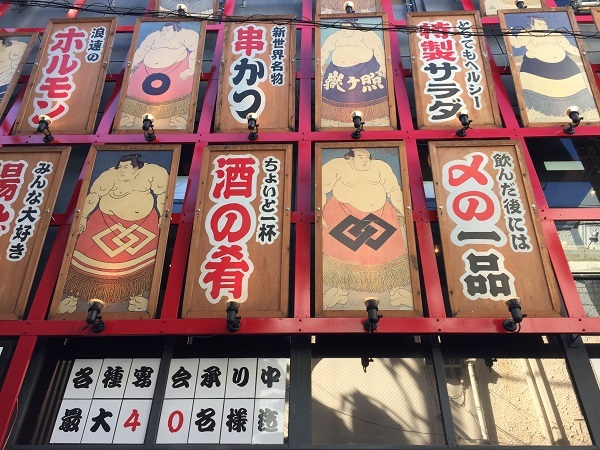 大阪心斎橋から散歩 047