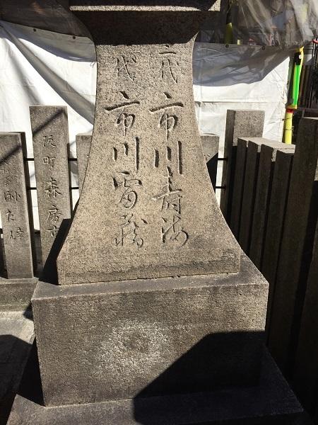 大阪心斎橋から散歩 066