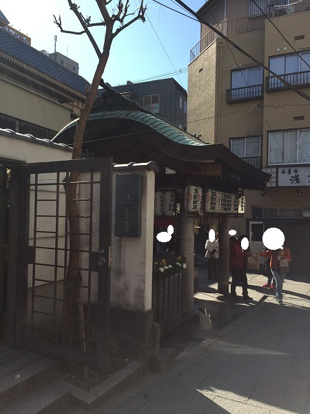 大阪心斎橋から散歩 070