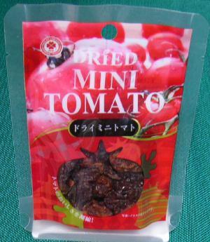 ドライミニトマト