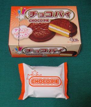 韓国チョコパイ