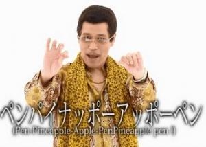 ピコ太郎_convert_20170215221609