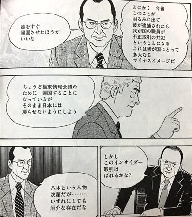 0411usui12.jpg