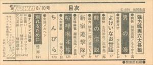 170320-02.jpg