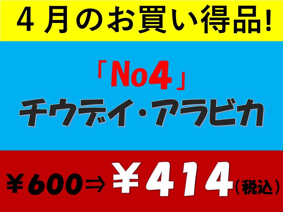 20170407101255c08.jpg