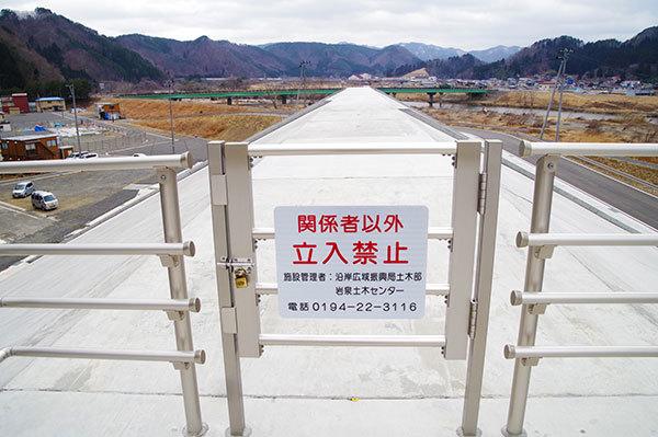 岩泉町小本の新防潮堤