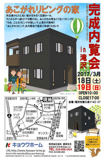 kyouwa-home21.jpg