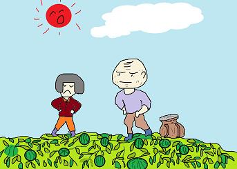 小話:スイカ泥棒2