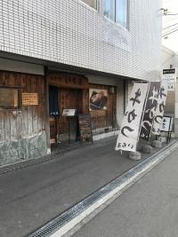 gyukatuichihana03.jpg