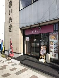 iwaki02.jpg
