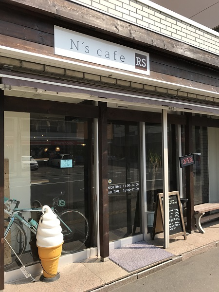 ns_cafe_rs03.jpg