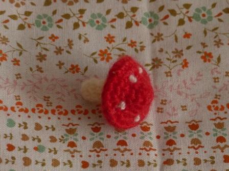 編みぐるみ きのこ 1