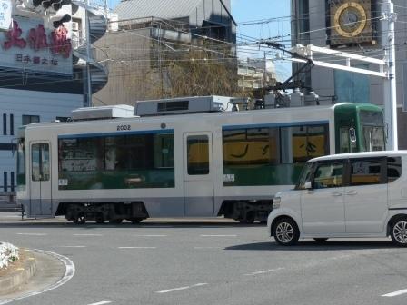 高知市 路面電車 2