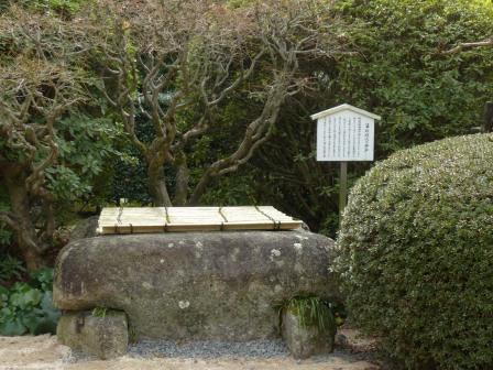 藩政時代の井戸