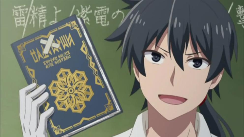anime_863.jpg