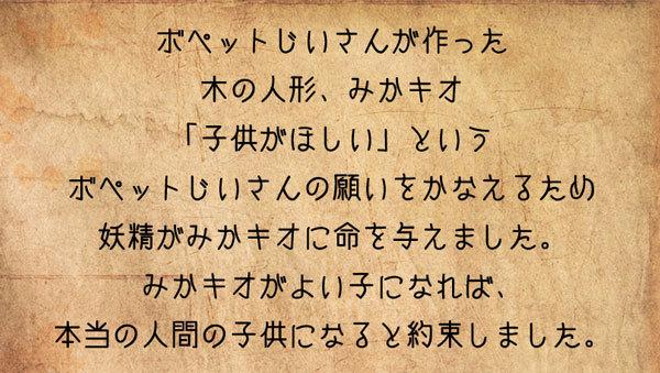 20170317みかキオ1