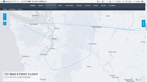 737max9 飛行ルート