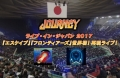 journey-2017budokan