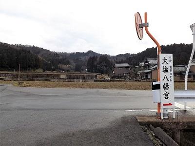 2017年2月26日越前市矢谷山城跡 (21)