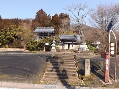 2017年3月4日越前町小倉城跡の踏査 (1)