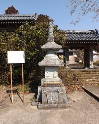2017年3月4日越前町小倉城跡の踏査 (2)