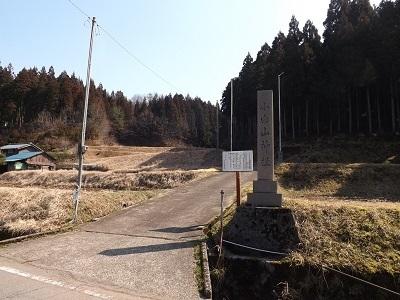 2017年3月4日越前町上糸生城跡の踏査 (1)