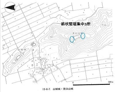編集_大野市上舌「茶臼山城」遺構模式図