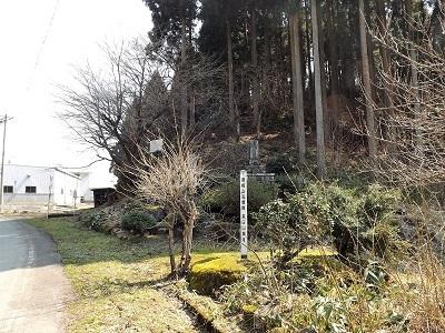 2017年3月大野市茶臼山城跡の踏査(ブログ用) (5)