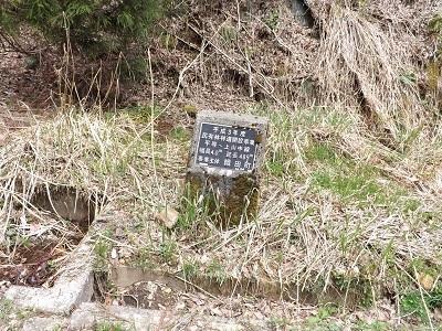 2017年4月13日織田城跡の踏査(ブログ用) (2)