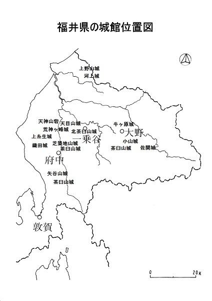 福井県の城館位置図