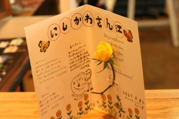 IMG_0018 カード