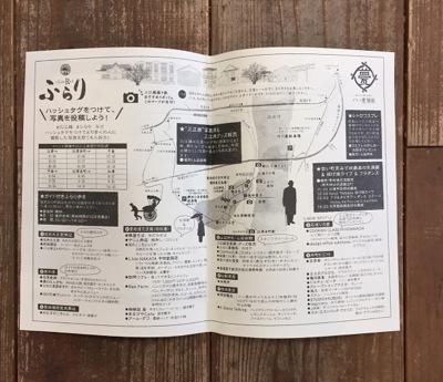 IMG_4491 ふらり