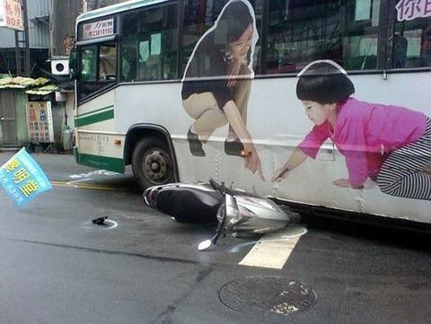 おもしろ画像事故車