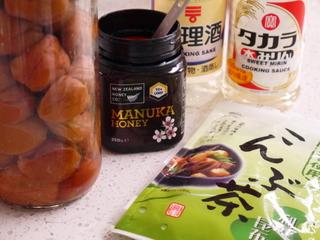 Ingredients.UD