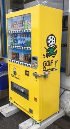 ゴルフパートナー草加店