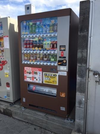 嵐山駐車場②