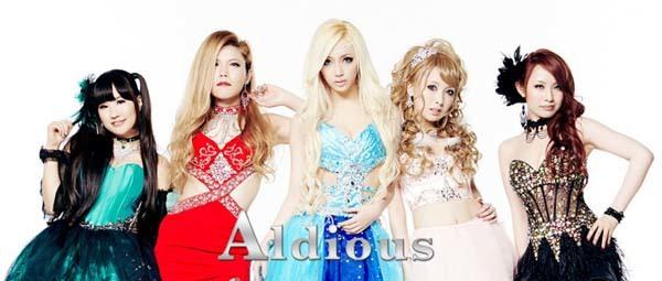 aldious4.jpg