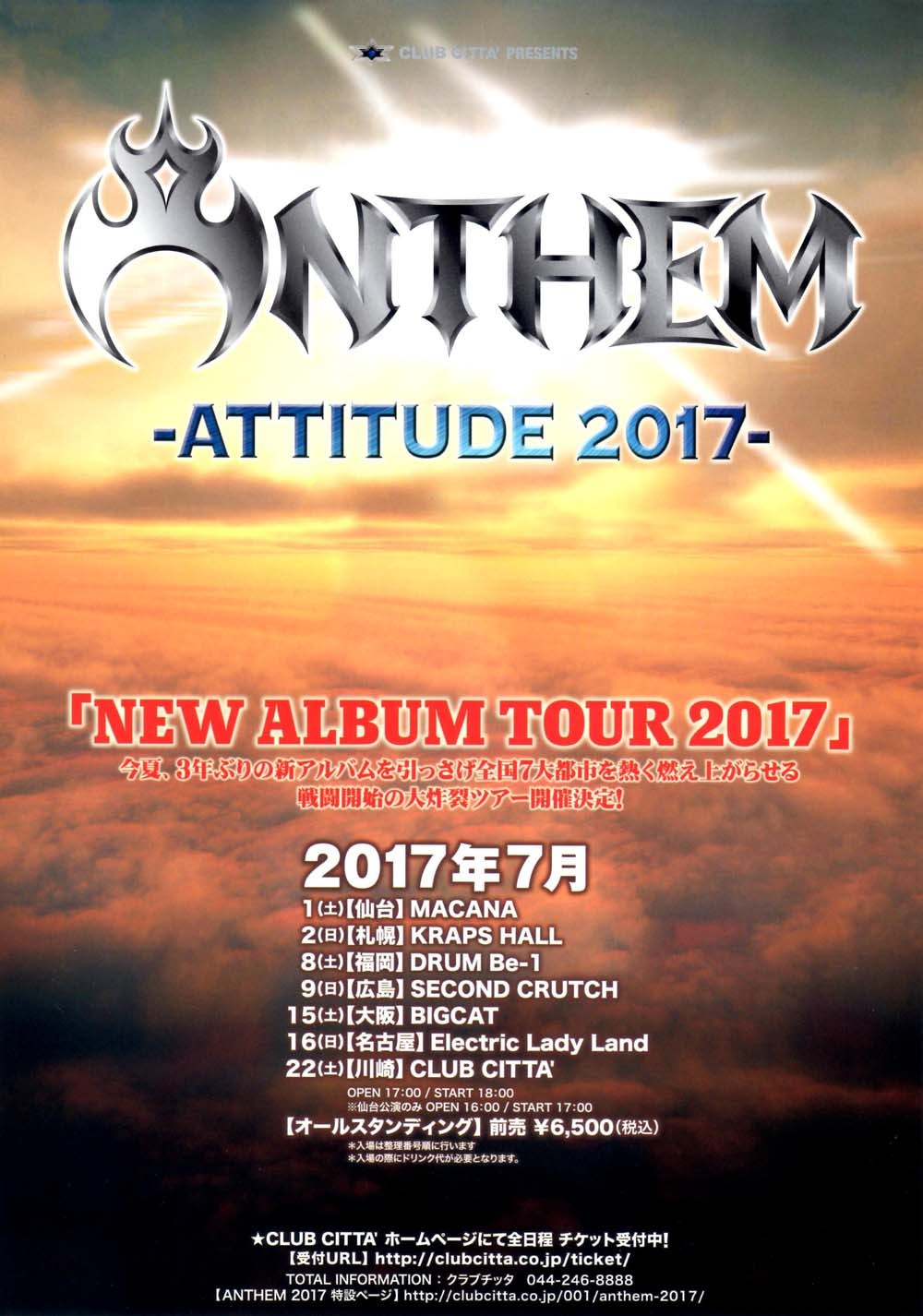 anthem-attitude_2017_new_album_tour_2017_flyer1.jpg