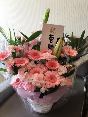菅野様からのお花