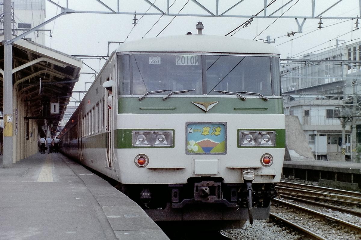IMAG00287b.jpg