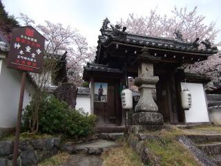神童寺表門