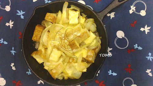 厚揚げと玉ねぎの甘辛チーズ焼き