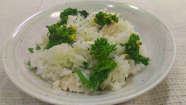 菜の花と鶏肉の炊き込みご飯