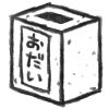 2017041401.jpg