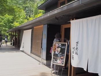 軽井沢20160810-3